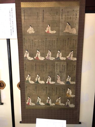 goichizoku03